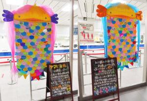 「アマヒヨ」のうろこ約220枚には、関連9社の駅員・スタッフらの熱き願いが。手書き黒板へのメッセージにも「大好きな新横浜」が元気に明るくなるようにと「新横浜駅一同」との名前で綴られている