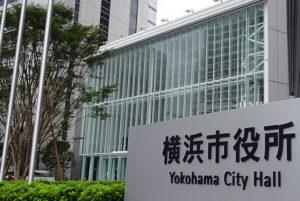 感染者数が7月30日に1000人を超えてから、わずか1週間余りで261人増となった横浜市(写真は中区にある市役所)