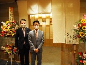 新横浜グレイスホテル内「日本料理ぎん」がフル・リニューアル。9月14日午前の内覧会で、株式会社くらしの友の伴社長(右)、同ホテルの岩井総支配人