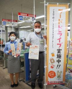 「多くご持参をお待ちしています」と谷所長(左)、矢野課長補佐