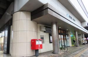 地下鉄ブルーライン駅構内の亀屋万年堂(左)と併設する「キーズカフェ」の10月25日での閉店が告知されている