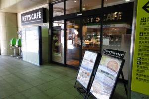 併設するカフェ「キーズカフェ」はオープンから2年余りで閉店することになった(2019年1月)