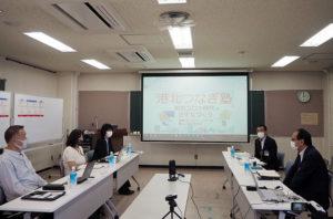 2020年11月の「つなぎ塾トーク」は、港北区役所(大豆戸町)で開催。約1時間30分にわたり、熱きトークが繰り広げられた(港北つなぎ塾のページより)