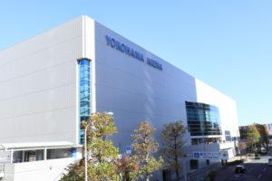 会場となった横浜アリーナ。穏やかな晴天、他の大型イベントも開催されており、賑わいを見せていた