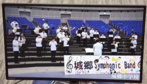 港北区内5校による吹奏楽部交流会の映像を各校ごとに披露