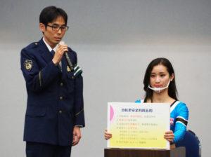 交通課の吉仲光課長は交通安全対策について訴えていた