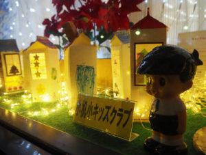 信用金庫のイメージキャラクター「信ちゃん」とともに駅前道路に面して展示が行われた。設置には2時間半以上もかかり大変な作業だったという