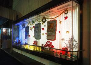 城南信用金庫小机支店には、横浜F・マリノス応援の「トリコロール」カラーのイルミネーションも