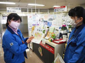「楽・遊・学」に2005(平成17)年から接してきたという倉見さんも、今はフルカラーとなり、8千部に増刷された「記念号」を手に感慨深げな表情を浮かべていた
