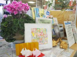 受付には、「楽・遊・学」から生まれた書籍「わがまち港北」の表紙イラストを担当している下田町ゆかりの金子郁夫さんによる「記念号」掲載の原画が飾られていた