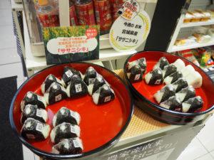 トレッサ横浜で販売されている「すえひろ」のおにぎりの美味しさに出会ったことが、新横浜駅での販売につながった