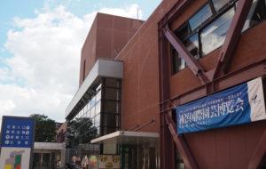 港北区役所のある区総合庁舎