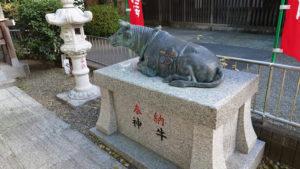 矢上天神社の神牛(2020年12月、林宏美さん撮影)