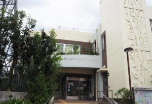 菊名駅が最寄りの「大豆戸地域ケアプラザ」