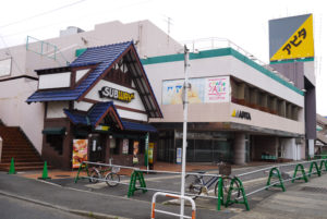 アピタ日吉店(2016年3月、林宏美さん撮影)