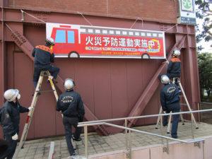 最新の消防車デザインを用いたという2枚目の横断幕は3月1日に掲出された(港北消防署提供)