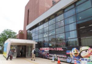 年度替わりで多くの人の来訪が見られた港北区総合庁舎(大豆戸町)