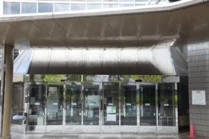 移動式デジタルサイネージ(電子掲示板)が寄贈された障害者スポーツ文化センター「横浜ラポール」(鳥山町)