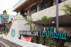 あす(2021年)5月9日(日)にオープンする「ラ・オハナ(La Ohana)新横浜店」。全国で12店舗目、横浜市内では、4店舗目となる