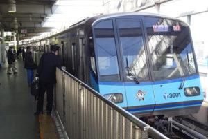 1993(平成5)年3月に横浜市営地下鉄ブルーラインの新羽駅が開業。新横浜駅や横浜中心部と結ばれるなど、より交通便利な街となった(2021年2月)