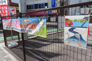 横浜市港北区による「たばこや空き缶のポイ捨てが多く困っています」との横断幕があったことから、松岡さんはポスターを制作し寄贈しようと思ったという