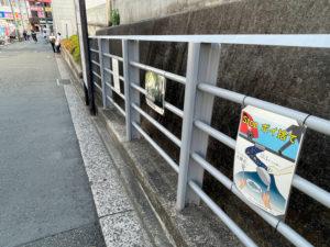 大倉山駅では、駅の東側、大曽根商店街へと向かう坂道の途中にポスターが掲示されている