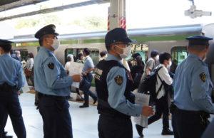 新横浜駅の改札内やホームにも巡回しパトロールを行った
