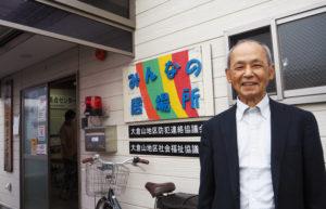 大倉山生まれ・育ちの秋本さんは、15年以上の期間にわたり「太尾宮前町会」の会長として活躍している(5月20日、大倉山4丁目の太尾防犯拠点センター)
