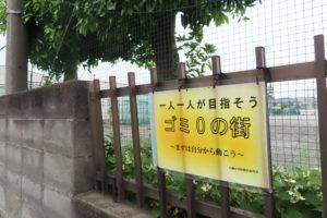 「きれい好きな人が多いまち」と秋本さんは大倉山の街についても語る