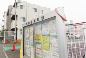 端正に貼り紙が貼られた掲示板。「初めて大倉山に住まう皆さんにも、等しく接していく土壌がある」と秋本さんは説明。自身の海外経験も日々の活動に活きているという