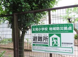 自治会・町内会に加入していない地域住民を巻き込み、「地域防災拠点」の訓練も行っているという