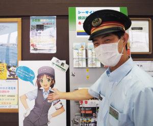 2014年8月にシーサイドラインの駅務員キャラクター(鉄道むすめ)として採用された「柴口このみ」が、横浜金沢への旅へと誘う(7月1日)