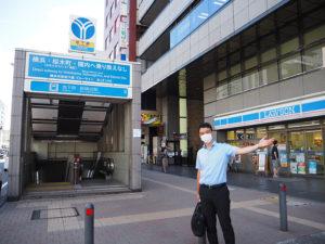 最寄はブルーライン新横浜駅の8番出口