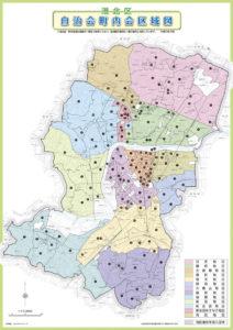 「港北区自治会町内会区域図」の中面には全面に「区域」がわかるマップを掲載、細かな地域の境目もチェックしやすくなっている(港北区のサイト)