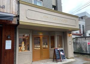 あす(2021年)9月10日にオープンする洋菓子店「パティスリー ラトリエ ドゥ アンティーク」は菊名駅西口から徒歩1分の場所にある(プレオープン時、読者提供)
