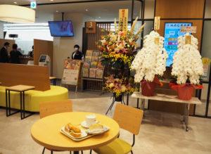 信金支店側での「カフェ・軽食」タイムも寛(くつろ)ぎの時間となりそう