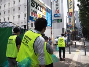 JTの「臨時喫煙所」が設けられたスキップ新横浜2丁目駐車場から清掃活動をスタート