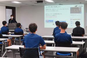 横浜F・マリノスユースに所属する選手13人が環境問題を学ぶRethink PROJECT(リシンクプロジェクト)・株式会社ピリカによる「特別授業」が初めて行われた(8月20日)